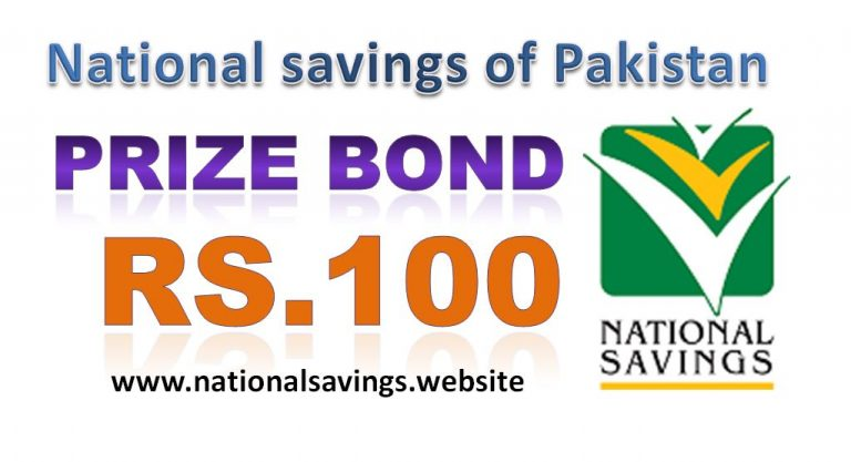 Rs. 100 Prize bond Draw List All Results