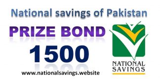 Rs 1500 Prize bond Draw No.76 Faisalabad Result - List 15th November 2018