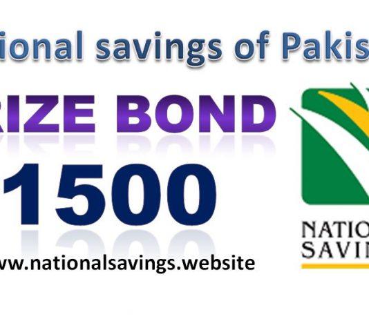 Rs 1500 Prize bond Draw No.76 Faisalabad Result - List 15th November 2018