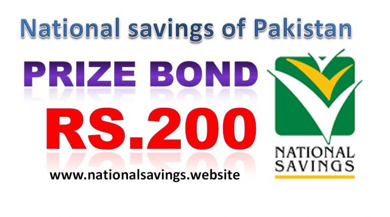 Rs. 200 Prize bond list Draw Result check online