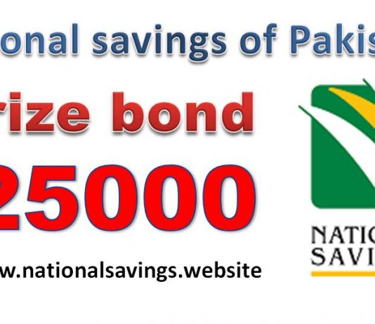 Rs 25000 Prize bond Draw No.27 Karachi Results Lists 01th November 2018
