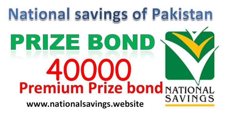 Rs. 40000 Premium Prize bond Result List 12st June 2017 Draw No.01 Peshawar