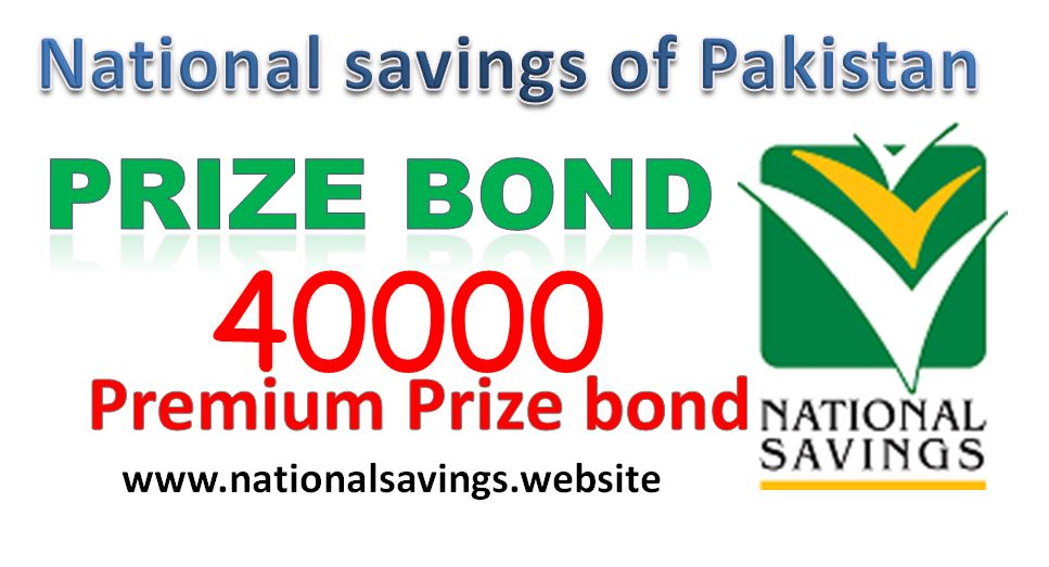 Rs. 40000 Premium Prize bond Full list December 2018 is Updated here