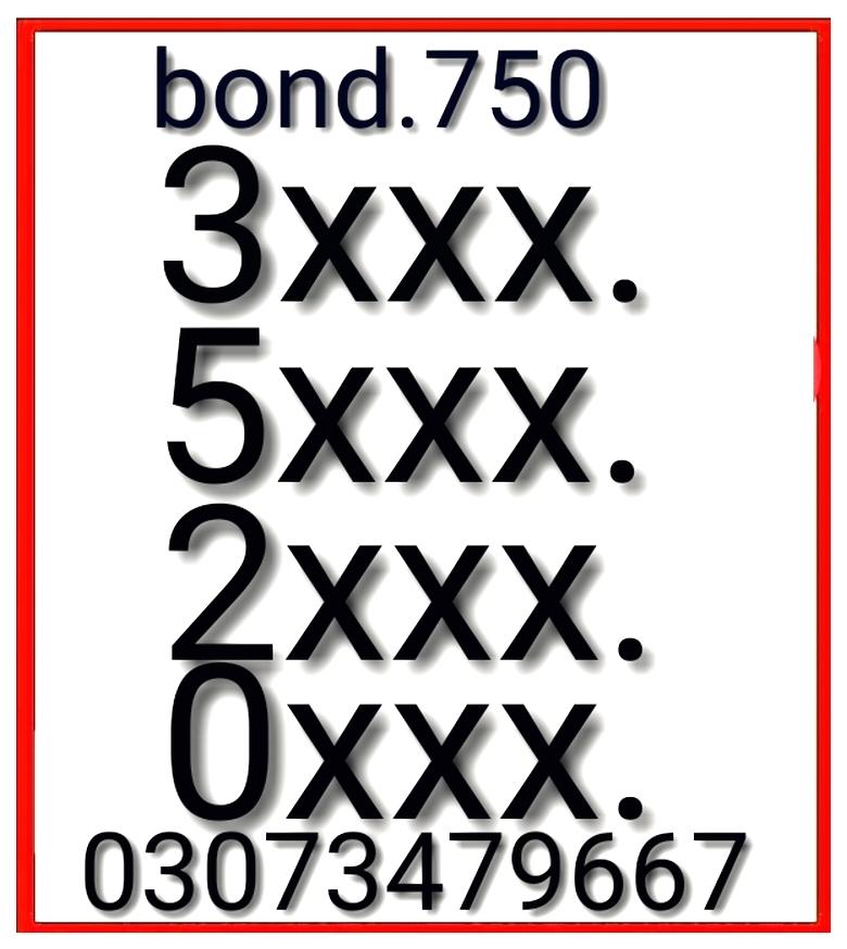 750 Prize Bond Guess Paper (6)