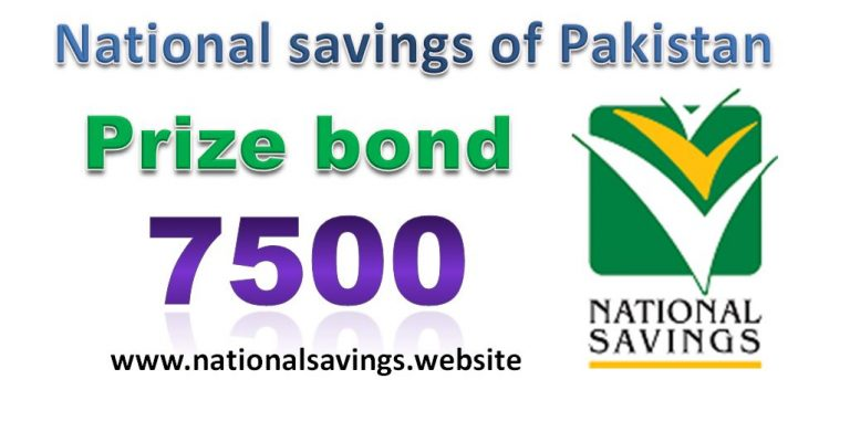 Rs. 7500 Prize bond List Draw result Check online