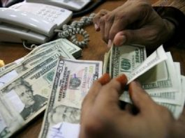 US Dollar Vs Pakistani Rupee Exchange Rate since