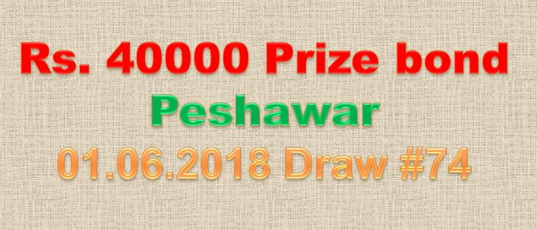 Rs 40000 Prize Bond Draw # 74 on Friday 1 June 2018 Peshawar
