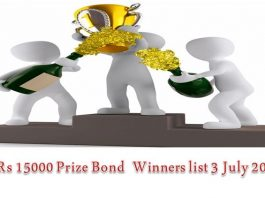 Prize Bond List 15000 - Draw # 75 Result 3rd July 2018 Thrid Full list