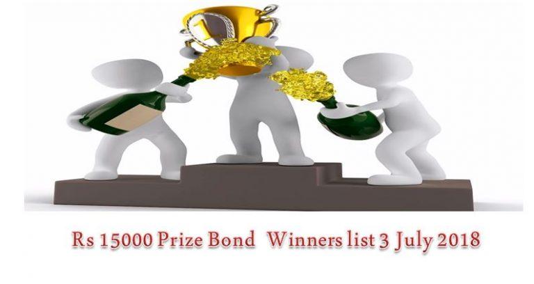 Rs 15000 Prize Bond Draw # 75, Winners list 3 July 2018 declared