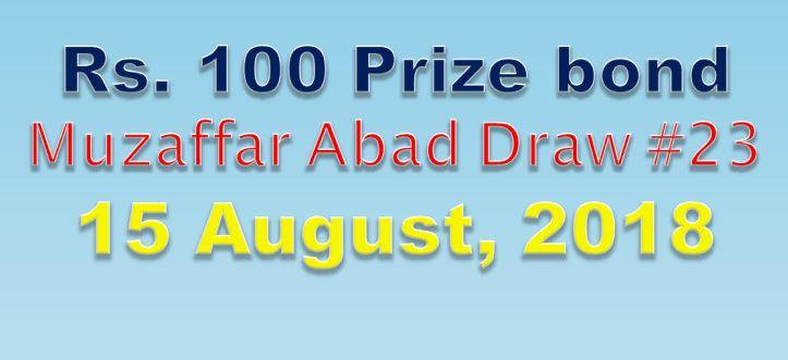 Rs 100 Prize bond Draw List Result 15 August 2018 at Muzaffarabad