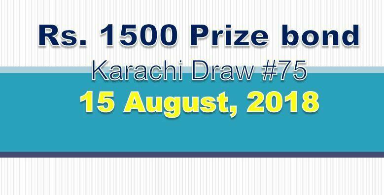 Draw No 75 Of Rs 1500 Prize Bond Held At Karachi