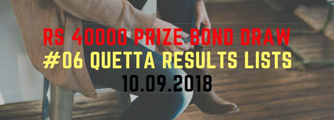 Rs 40000 Prize bond Draw #06 Quetta Results Lists 10.09.2018