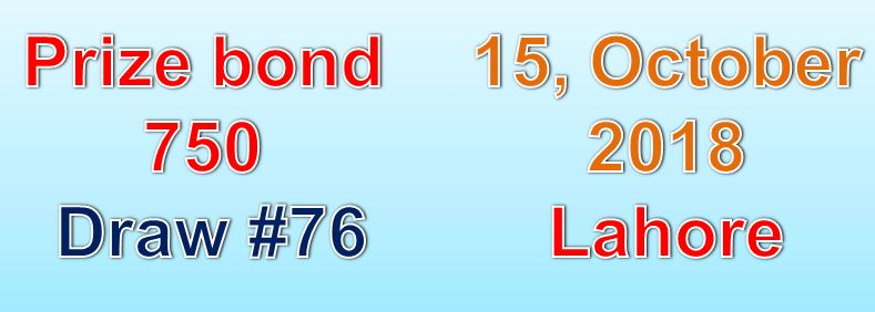 Rs 750 Prize bond Draw No.76 Lahore Result List 15th October 2018