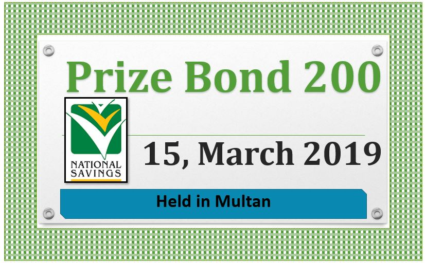 Rs 200 Prize bond Draw No.77 Multan Results Lists 15 March 2019