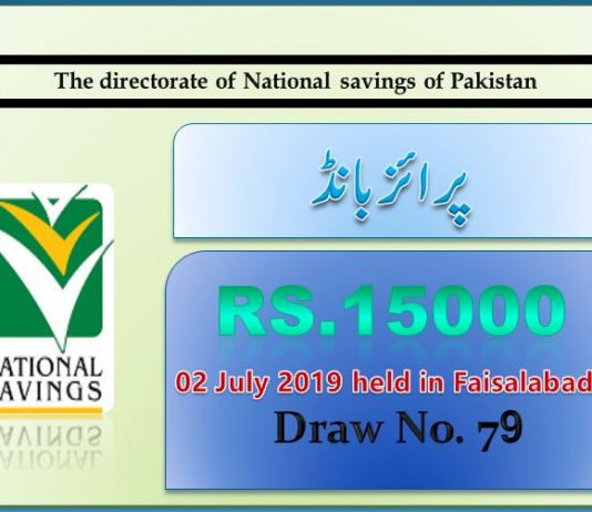 Rs 15000 Prize bond 02 July 2019 Draw No.79 Faisalabad