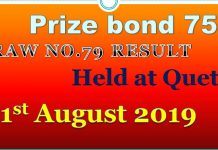 Rs 7500 Prize bond 01st August 2019 Draw No.79 Results Lists Quetta