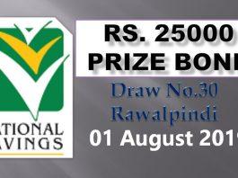 Rs 25000 Prize bond 01st August 2019 Draw No.30 Results Lists Rawalpindi