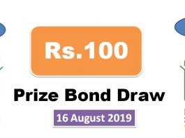 Rs 100 Prize bond 16st August 2019 Draw No.27 Results Lists Hyderabad