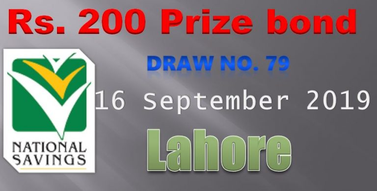 Rs 200 Prize bond 16th September 2019 Draw No.79 Results Lists Lahore