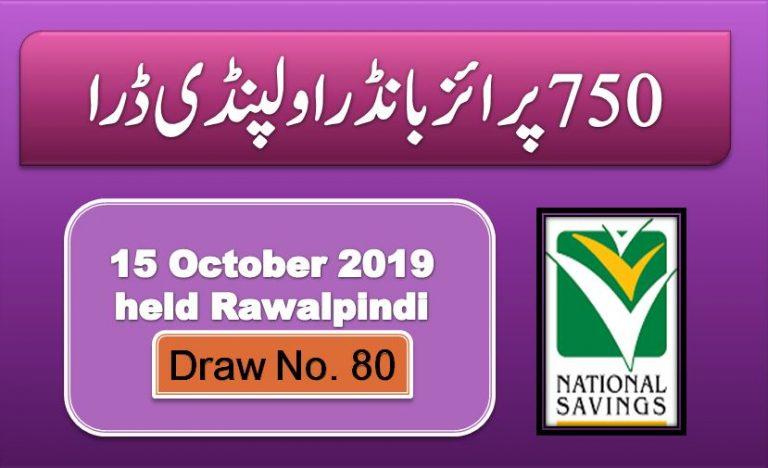 Rs 750 Prize bond List 15 October 2019 Rawalpindi Result Draw No.80