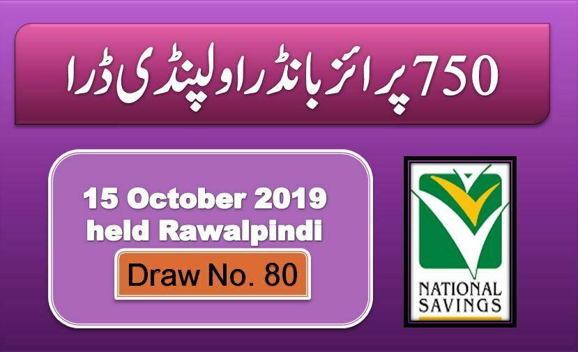 Rs 750 Prize bond ٖfull List 15 October 2019