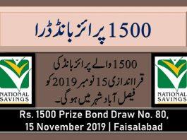 Draw No.80 Rs 1500 Prize bond Result,15 November 2019 Faisalabad