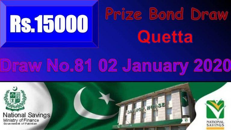 Rs 15000 Prize bond 02/01/2020 Draw No.81 Quetta