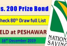 200 Prize bond 16122019 Draw No.80