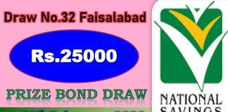 Rs 25000 Prize bond 03 February 2020 Draw No.81 Faisalabad