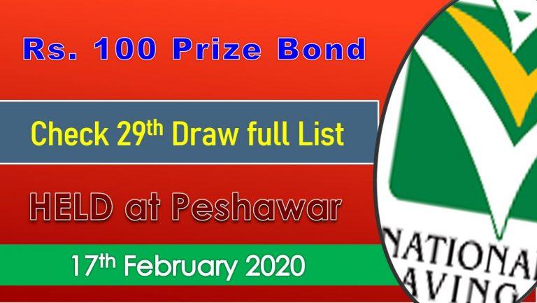 Rs 100 Prize bond Result 17 February 2020 Draw List No.29 Peshawar