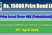 15000 Prize bond list April 2020 Faisalabad
