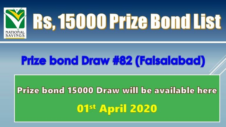 Rs 15000 Prize bond Lists 01 April 2020 Draw No.82 Faisalabad Results