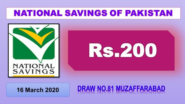 Rs. 200 Prize bond list 16 March 2020 Muzaffarabad Draw No.81 result
