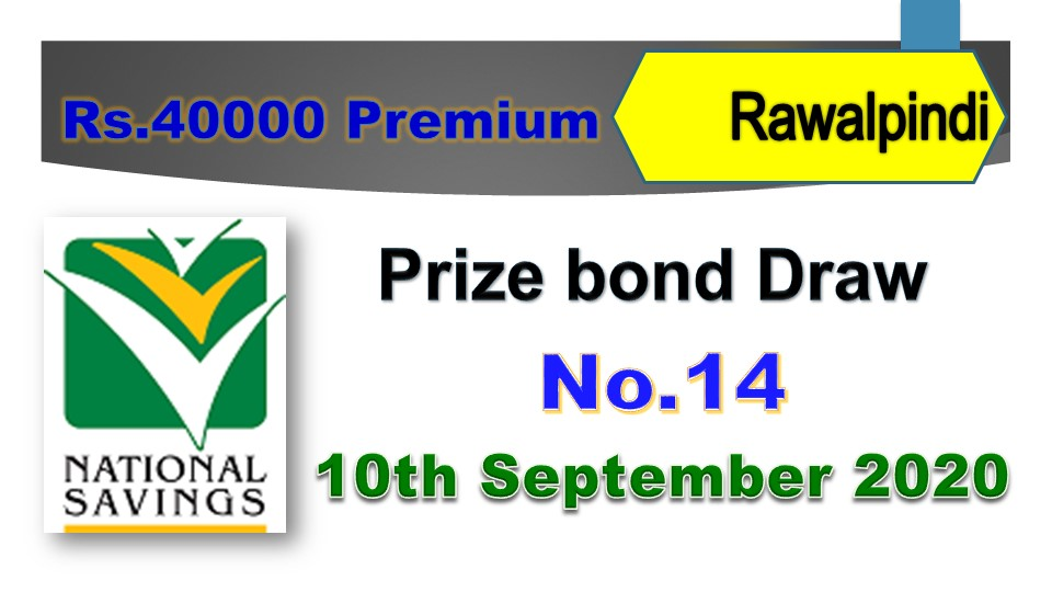 Rs. 40000 Premium Prize Bond List 10 September 2020, Prizebond Result 2020 Draw No 14 at Rawalpindi