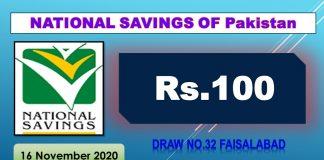 Rs. 100 Prize bond List 16 November 2020 Draw No.32 Faisalabad Results online