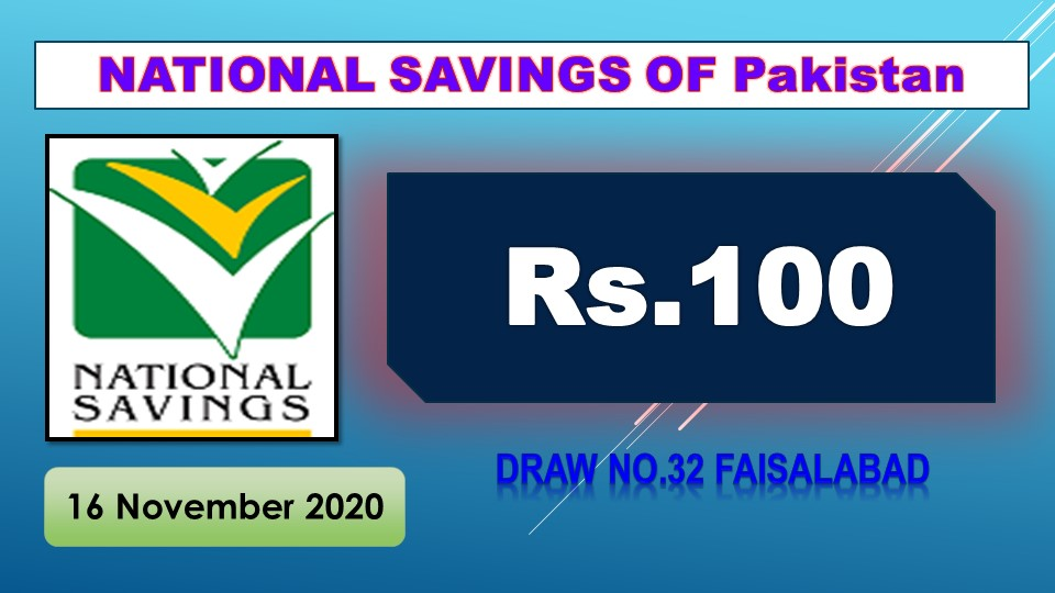 Rs. 100 Prize bond List 16 November 2020 Draw No.32 Faisalabad Results online