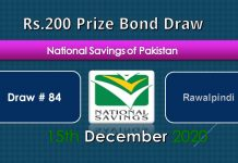 Draw 84, Rs. 200 Prize Bond List, Rawalpindi On 15-12-2020